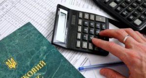 отримати консультацію в податковій