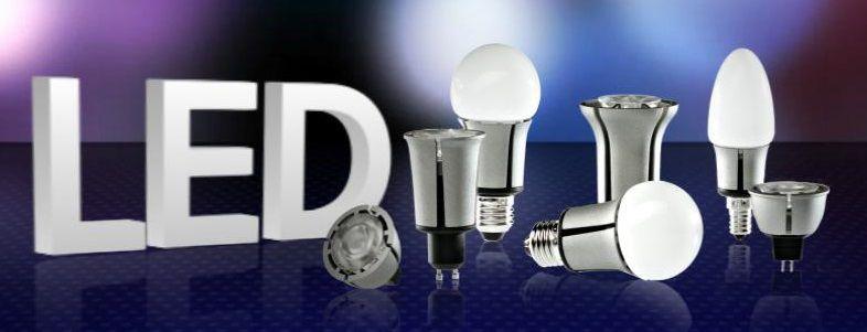 Светодиодное освещение зданий: что нужно знать?