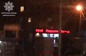 Фото — стоп-кадр з відео очевидців.