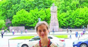 Марія Букрій