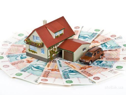 Кредит под залог коттеджа в банке миг кредит личный кабинет