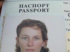 Олійник Стефанія Володимирівна