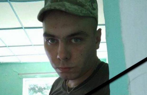 загинув воїн Андрій Шалигін