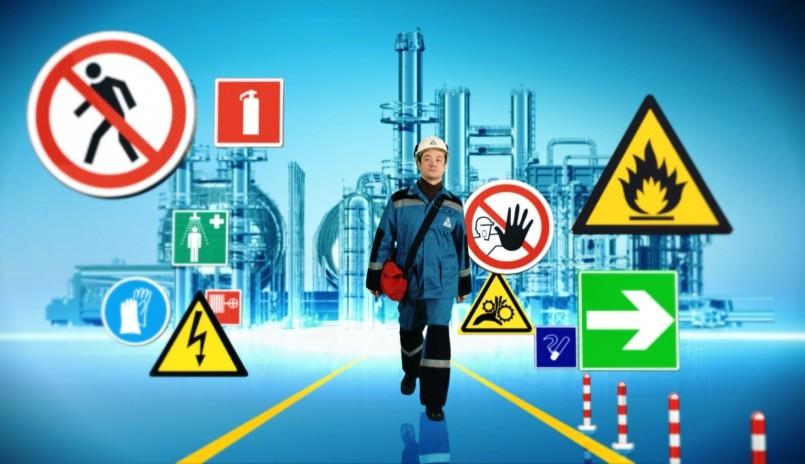 Правила організації охорони праці на підприємстві